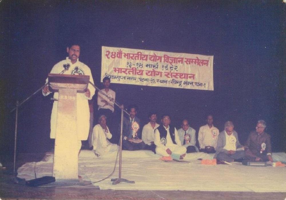 Program at Indian Institute of Yoga
